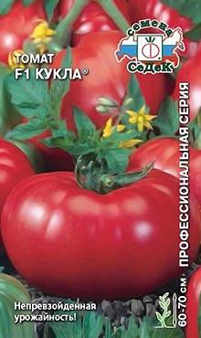 Сорт детерминантных томатов Кукла