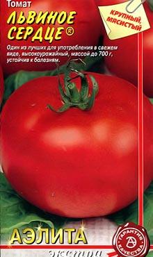 Сорт детерминантных томатов Львиное сердце