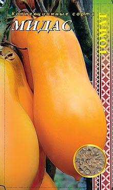 Сорт индетерминантных томатов Мидас