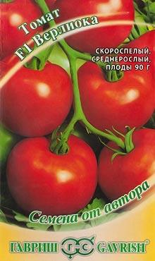 Сорт детерминантных томатов Верлиока
