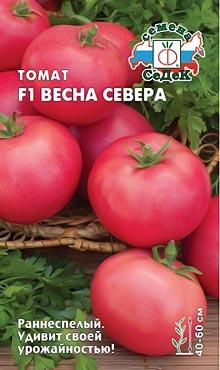Сорт детерминантных томатов Весна севера