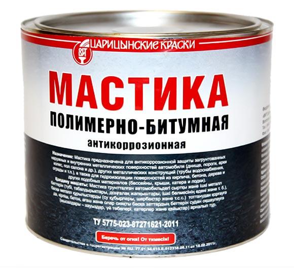 полимерно-битумные мастики