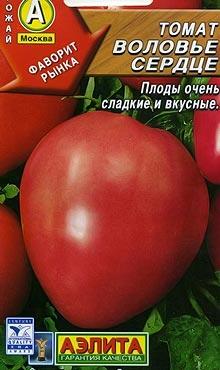 Сорт крупноплодных томатов воловье сердце
