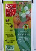 Калипсо - средство от вредителей картофеля