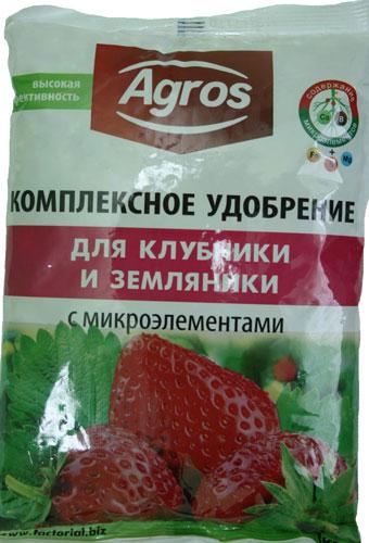Комплексное удобрение Agros