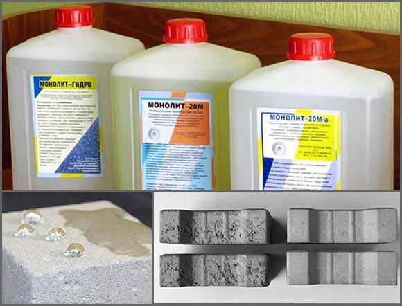 Свойства пластификатора для бетона