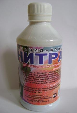 нитрофен (2%)