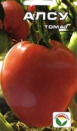 Лучший сорт низкорослых помидор для открытого грунта Алсу