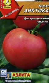 Лучшие сорта низкорослых помидор для открытого грунта Арктика