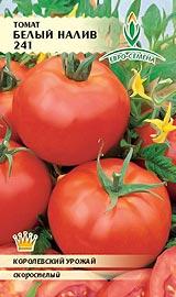 Лучшие сорта низкорослых помидор для открытого грунта Белый налив