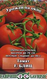 Лучшие сорта низкорослых помидор для открытого грунта Блиц