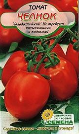 Лучшие сорта низкорослых помидор для открытого грунта Челнок