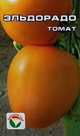Лучшие сорта низкорослых помидор для открытого грунта Эльдорадо