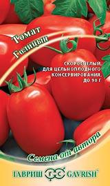 Лучшие сорта низкорослых помидор для открытого грунта Голицын