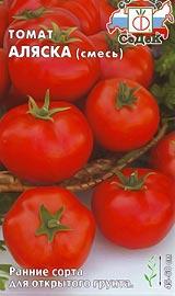 Лучшие сорта низкорослых помидор для открытого грунта Аляска