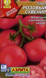 Лучшие сорта низкорослых помидор для открытого грунта