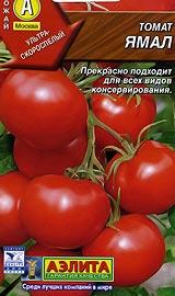 Лучшие сорта низкорослых помидор для открытого грунта Ямал
