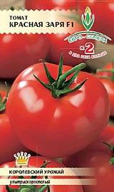 Лучшие сорта низкорослых помидор для открытого грунта Красная заря