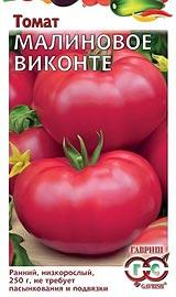 Лучший сорт низкорослых помидор для открытого грунта Малиновое Виконте