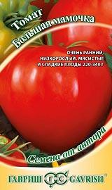 Лучший сорт низкорослых помидор для открытого грунта Большая мамочка
