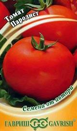 Лучшие сорта низкорослых помидор для открытого грунта Пародист