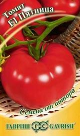 Лучшие сорта низкорослых помидор для открытого грунта Пятница