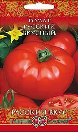 Лучшие сорта низкорослых помидор для открытого грунта Русский вкусный