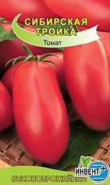 Лучший сорт низкорослых помидор для открытого грунта Сибирская тройка