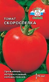 Лучшие сорта низкорослых помидор для открытого грунта Скороспелка