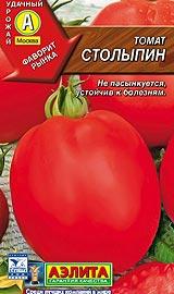 Лучшие сорта низкорослых помидор для открытого грунта Столыпин