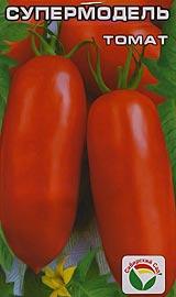 Лучшие сорта низкорослых помидор для открытого грунта Супермодель