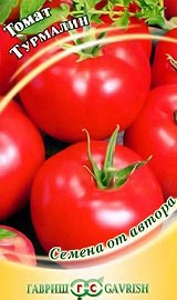 Лучшие сорта низкорослых помидор для открытого грунта Турмалин