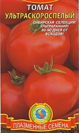 Лучшие сорта низкорослых помидор для открытого грунта Ультраскорспелый