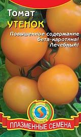 Лучшие сорта низкорослых помидор для открытого грунта Утенок