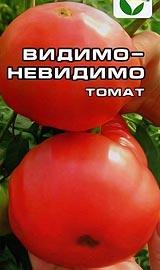 Лучшие сорта низкорослых помидор для открытого грунта Видимо-невидимо