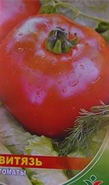 Лучший сорт низкорослых помидор для открытого грунта Витязь