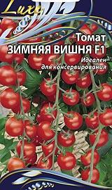 Лучшие сорта низкорослых помидор для открытого грунта Зимняя вишня