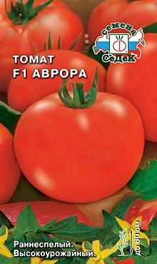 Семена томатов Аврора