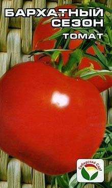 Семена томатов Бархатный сезон