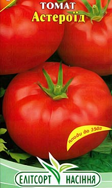 Детерминантный сорт самоопыляемых томатов Астероид
