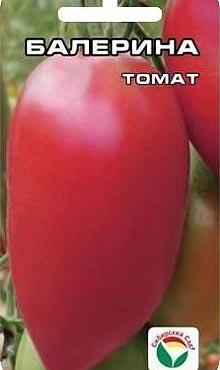 Детерминантный сорт самоопыляемых томатов Балерина
