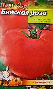 Высокоурожайный сорт самоопыляемых томатов Бийская роза