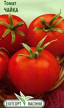 Детерминантный сорт самоопыляемых томатов Чайка