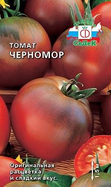 Крупноплодный сорт самоопыляемых томатов Черномор