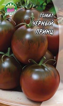 Позднеспелый сорт самоопыляемых томатов Черный принц