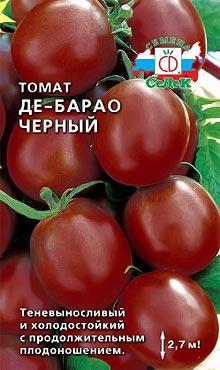 Индетерминантный сорт самоопыляемых томатов Де Барао