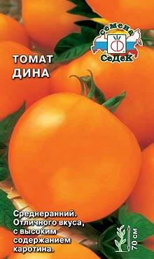 Cкороспелый сорт самоопыляемых томатов Дина