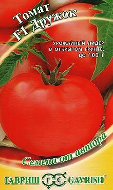 Cкороспелый сорт самоопыляемых томатов Дружок F1