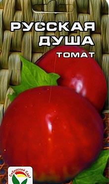 Крупноплодный сорт самоопыляемых томатов Русская душа