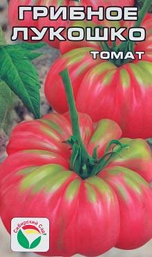 Индетерминантный сорт самоопыляемых томатов грибное лукошко